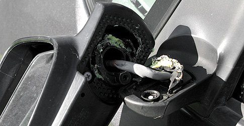 badly-damaged-mirror-assembly