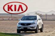 kia-featured-img